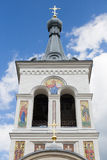 Extras of the Orthodox Church beautiful Royalty Free Stock Photos