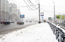 Extreme snowstorm in Moscow. View of Moscow city center. Stock Images