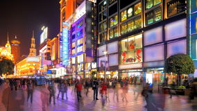 Extremely busy Shanghai Nanjing Road, China. Time lapse Stock Images
