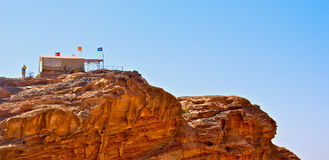 Extremidade da torre de vigia 2. do mundo. Imagens de Stock Royalty Free