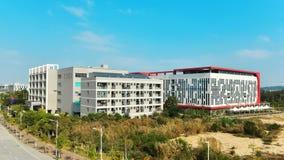 Extérieur moderne neuf d'immeuble de bureaux de corporation Image stock