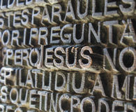 Extruded text. Element of the facade of the cathedral Sagrada Familia, extruded text, the word Jesus in the middle Royalty Free Stock Photo