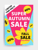 Eye catching design autumn sale Royalty Free Stock Images