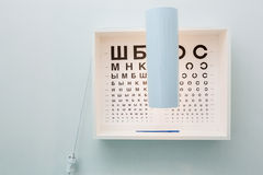 Eye chart in ophtalmology cabinet. Eye chart with cyrillic letters in ophtalmology cabinet stock images