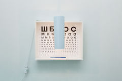 Eye chart in ophtalmology cabinet. Eye chart with cyrillic letters in ophtalmology cabinet stock photos