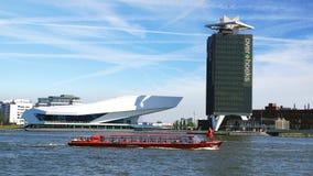 EYE Film Institute and Overhoeks Tower. EYE Film Institute and Overhoeks Tower in Amsterdam Royalty Free Stock Photo