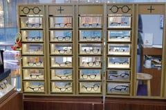 Eye glasses shelves Royalty Free Stock Photography