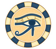 The Eye of Horus. (Eye of Ra, Wadjet) believed by ancient Egyptians to have healing and protective powers. Vector illustration saved as EPS AI8 also available Royalty Free Stock Photography