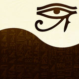 Eye of Horus, all seeing eye Royalty Free Stock Photos