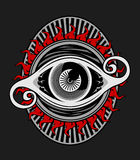 The Eye of Horus Stock Images