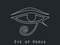 Eye Of Horus. Eye of Ra. Vector icon Royalty Free Stock Photography