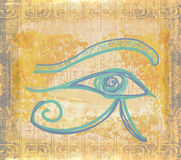 Eye of horus grunge backgrounds vector illustration