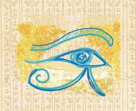 Eye of horus Royalty Free Stock Images