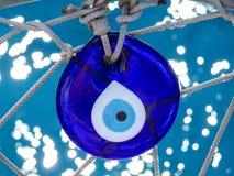 Eye of the Prophet Royalty Free Stock Photo