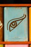 Eye symbol. Beautiful girl with eye symbol Royalty Free Stock Photos
