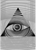 Eye of true. Eye of truth illustration grey Royalty Free Stock Images