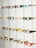 eyeglasses Стоковые Изображения