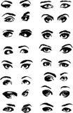 Eyes. Set of vector female eyes Stock Photo