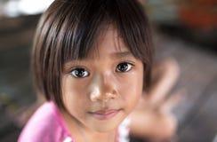Eyes of Hope Royalty Free Stock Photo