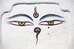 Eyes of Nepal Stock Image