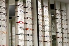 Eyewear Lizenzfreie Stockfotografie