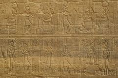 eygpt hieroglyphics Zdjęcia Stock