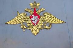 EYSK/Krasnodarskii KRAI, RUSSIA - 27 aprile 2017: i simboli della Russia Fotografia Stock