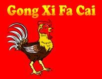 Fá Cai Happy Chinese New Year do gongo Xi Imagem de Stock Royalty Free