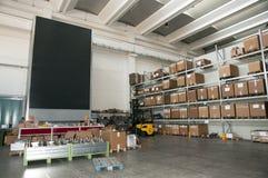 Fábrica: almacén automático Fotografía de archivo libre de regalías