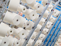 Fábrica de la materia textil Imagen de archivo libre de regalías