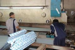 Fábrica de las cabinas de aerosol en China Imagen de archivo libre de regalías