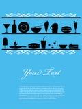 Fábrica del alimento Foto de archivo libre de regalías