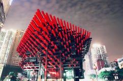 Förbluffa byggnad i CHONGQING arkivfoto