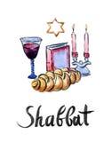Färdig Shabbat tabell royaltyfri illustrationer