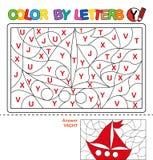 Färg genom brev Pussel för barn Yacht royaltyfri illustrationer
