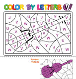 Färg vid bokstäver Lära versalarna av alfabetet Pussel för barn bokstav v Fiol Förskole- utbildning royaltyfri illustrationer