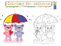 färga för barn Arkivbilder