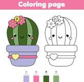 Färga sidan med den gulliga kaktuns Dra ungeleken Tryckbar aktivitet royaltyfri illustrationer