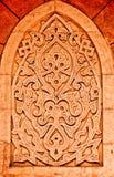 Färgade arabiska dekorativa carvings Arkivfoton