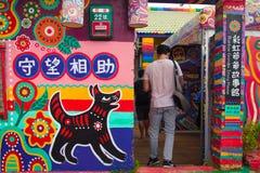 Färgglad ingång till huset för regnbågemorfarberättelse i Taichungs regnbågeby arkivbilder