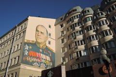 Färggrafitti i Moskvacentrum Royaltyfria Bilder