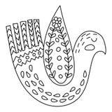 Färgläggningbok eller sidor för vuxna människor Illustrationfåglar med blommor i en skandinavisk stil kanna för konstkeramikfolk Royaltyfria Bilder
