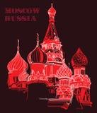 Färgrik bild för vektor med den Sanka basilikadomkyrkan i Moskva vektor illustrationer