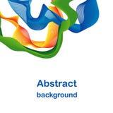 färgrik illustrationvektor för abstrakt kort Royaltyfria Bilder