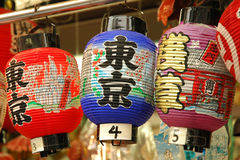 färgrik japansk lykta Royaltyfri Bild
