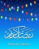 Färgrik ljus lampa för den ramadan festivalen stock illustrationer