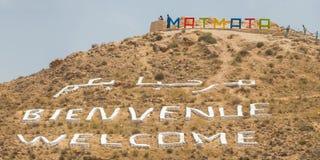 Färgrik Matmata välkomnande - bienvenue, Tunisien, Afrika arkivbilder