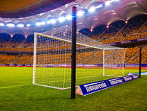 Färgrik modern stadiondesign, Bucharest Rumänien Royaltyfria Foton