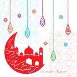 Färgrik ramadan kareemhälsning med moskén och lyktor royaltyfri illustrationer