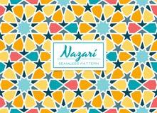 Färgrik sömlös modell i arabisk stil Arkivbilder